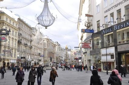 Вена центральные улицы